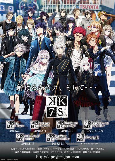 K SEVEN STORIES Episode 6 「Circle Vision ~Nameless Song~」