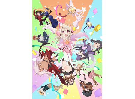 Fate / kaleid liner Prisma☆Illya プリズマ☆ファンタズム