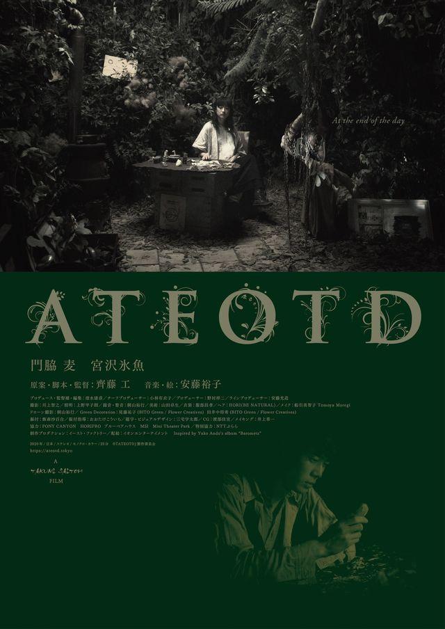 ATEOTD