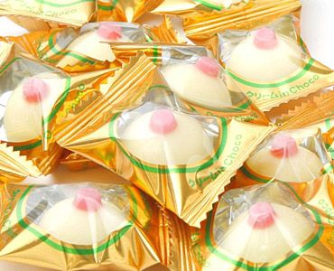 おっぱいチョコがいっぱい(推定Bカップ)※当日のプレゼントは写真と違う可能性があります。