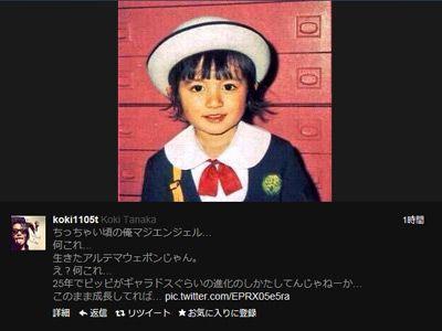 「天使すぎる」元KAT-TUN田中聖の幼少時代
