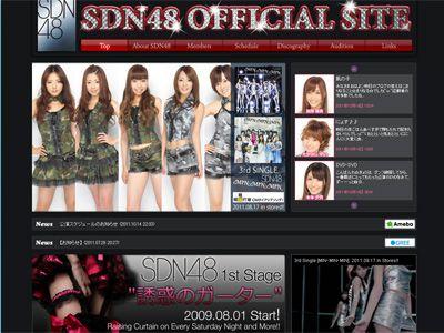 来年3月での全員卒業が発表されたSDN48オフィシャルサイト