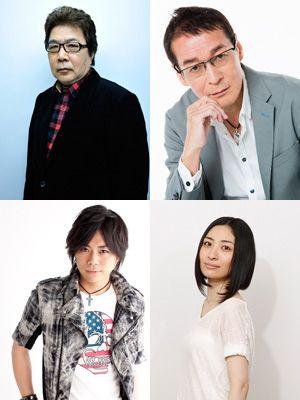 左上から時計回りに、玄田哲章、若本規夫、坂本真綾、浪川大輔