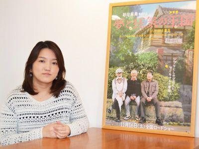 『夢と狂気の王国』の砂田麻美監督