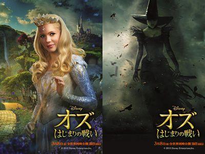 南の魔女グリンダ(ミシェル・ウィリアムズ)と「緑の魔女」 - 映画『オズ はじまりの戦い』より