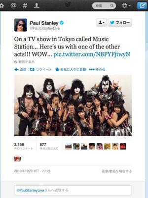 KISSとNMB48の記念写真が掲載されたポール・スタンレーのツイッター