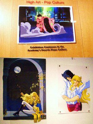 展示されている「AKIRA」「ベルサイユのばら」のセル画
