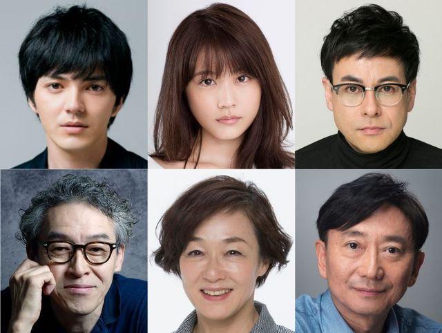 左上から時計回りに林遣都、有村架純、鈴木浩介、山崎一、キムラ緑子、浅野和之