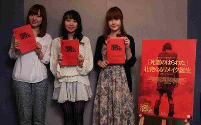 日本語吹き替え版のアフレコに参加した阿澄佳奈、水樹奈々、佐藤利奈