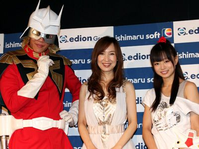ガンダム大好き!!ぬまっち、森口博子、喜屋武ちあき(左から)
