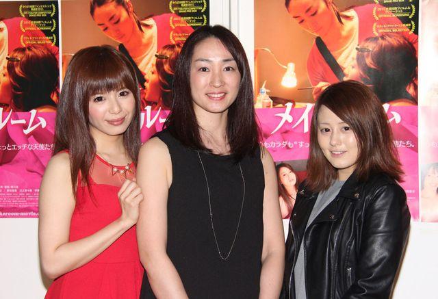 (左から)栗林里莉、森田亜紀、伊東紅