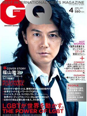 雑誌「GQ JAPAN」2011年4月号表紙
