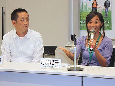 電気を一切使わない、究極のエコ生活ドキュメントが国会で試写-トークを行う竹内昌義氏と丹羽順子(左から)