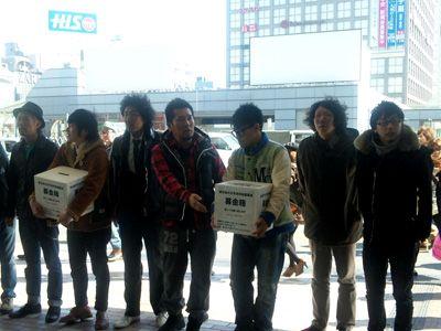 しずるの村上純、トータルテンボス、FUJIWARA、宮川大輔ら人気芸人が新宿駅前で募金活動