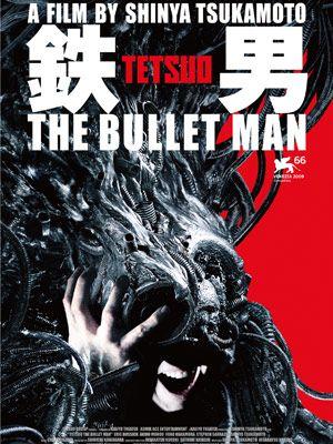 映画『鉄男 THE BULLET MAN』