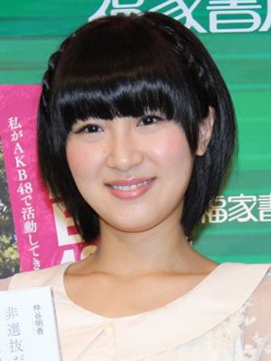 卒業メンバーの染髪に言及した仲谷明香