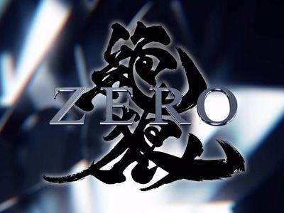 絶狼<ZERO>」予告編が公開!超スタイリッシュな映像が連発! - シネマ ...