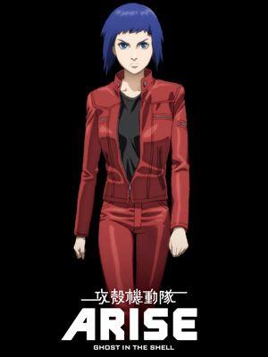 「公安9課」の活躍が再びアニメに!「攻殻機動隊ARISE」製作決定!