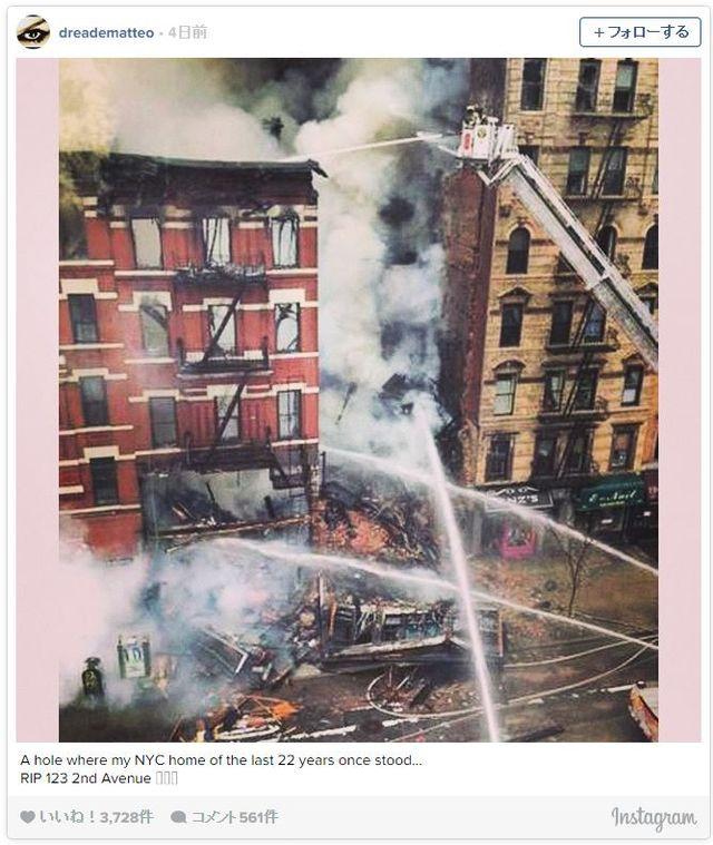 消火活動の様子(画像はドレア・ド・マッテオのInstagramのスクリーンショット)