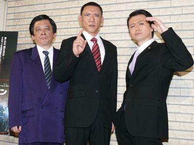 「ザ・ニュースペーパー」麻生太郎首相、バラク・オバマ米大統領、小沢一郎民主党代表