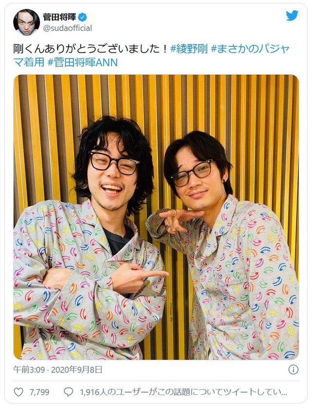 菅田将暉&綾野剛(写真は菅田将暉公式Twitterのスクリーンショット)
