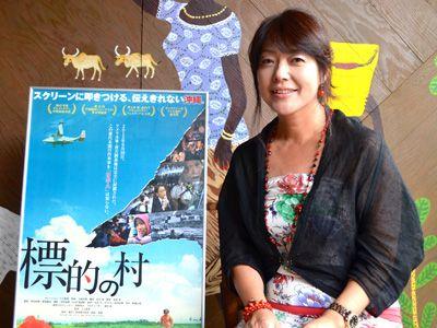 映画『標的の村』に込めた思いを語った三上智恵監督