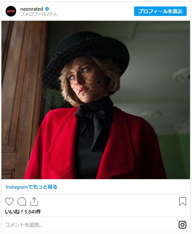 激似…! - 画像はNEON公式Instagramのスクリーンショット