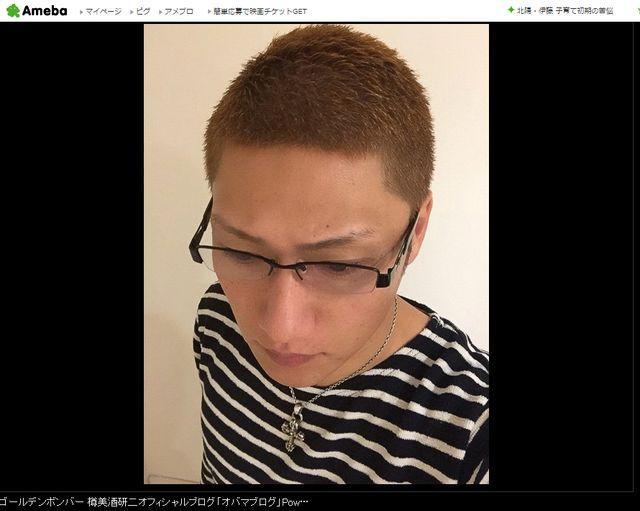 イケメン! すっぴんを披露した樽美酒研二 ※画像はブログのスクリーンショット