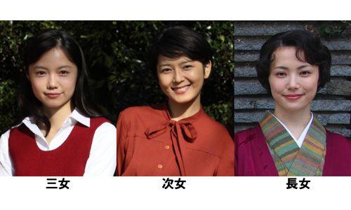 三姉妹を演じる宮崎あおい、菊池亜希子、ミムラ
