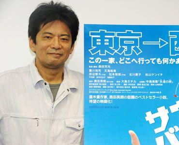 『失楽園』や『間宮兄弟』を手がけた森田監督。