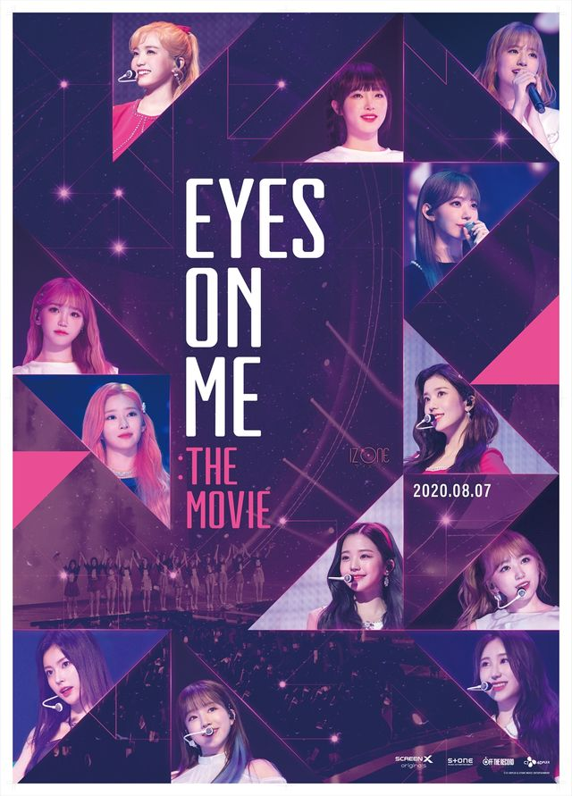 『EYES ON ME : THE MOVIE』