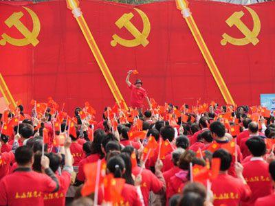 今年は中国共産党90周年……これが規制のきっかけ?
