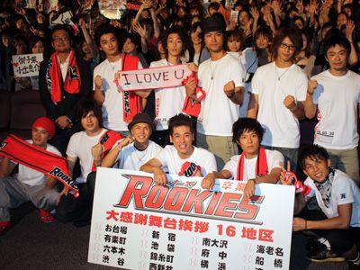 『ROOKIES -卒業-』は公開からわずか19日間ですでに430万人を動員し、興収50億円を突破!