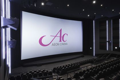 新劇場「イオンシネマ幕張新都心」は12月20日グランドオープン!