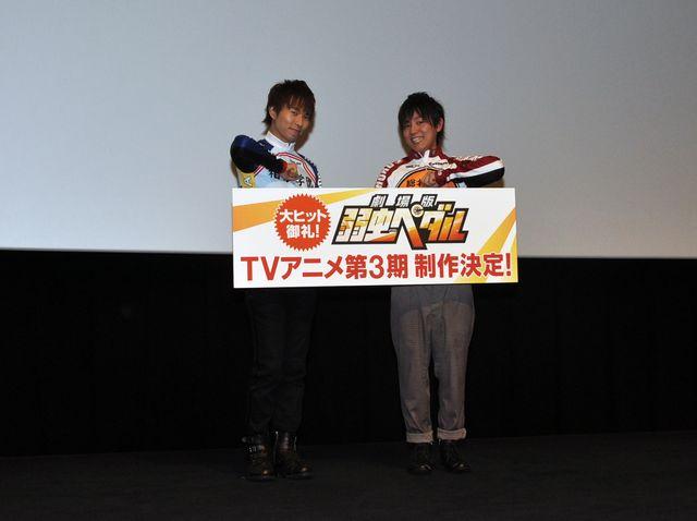 テレビアニメ第3期制作決定!(左から)代永翼、山下大輝