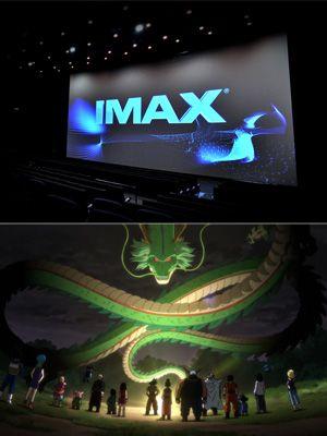 神龍が巨大スクリーンに出現! 「ドラゴンボールZ」邦画初のIMAX上映作品に!