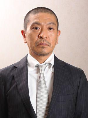 松本人志監督
