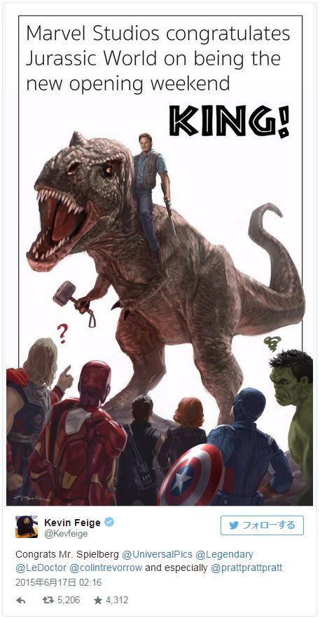 スターロードが恐竜に乗っている? ※画像はマーベルの社長ケヴィン・ファイギのツイッターのスクリーンショット