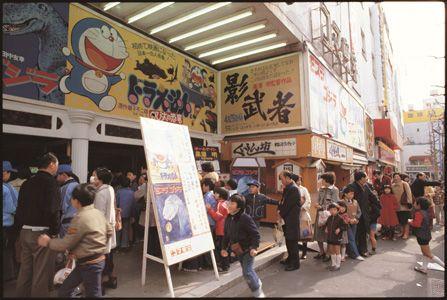 シリーズ第1作、映画『ドラえもん のび太の恐竜』が公開された1980年当時、劇場前で撮影された写真
