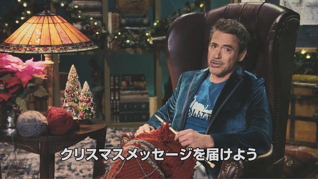 ロバート・ダウニー・Jrからクリスマスメッセージ!