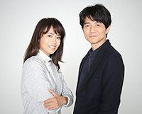 吉岡秀隆&後藤久美子