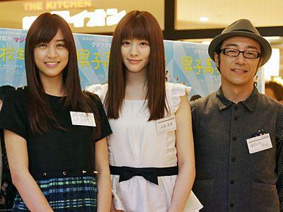 左から、山本美月、岡本杏理、角田晃広