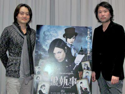 すっかり剛力に魅了された様子の松橋真三プロデューサーと大谷健太郎監督