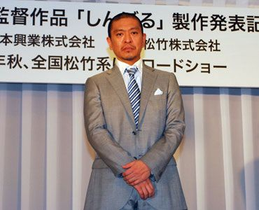 記者会見に登場した松本人志監