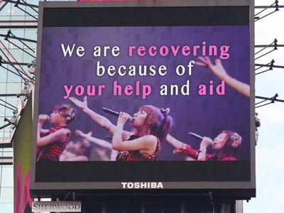 ニューヨーク・タイムズスクエアのディスプレイに映されたAKB48からのメッセージ