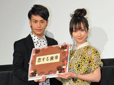 「こんな重たいチョコもらったのは初めて」と語った小澤亮太と黒川智花