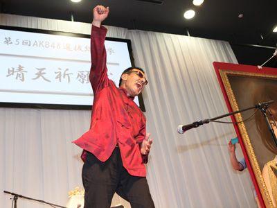 AKB総選挙「晴天祈願式」をパワフルに行った登仙氏