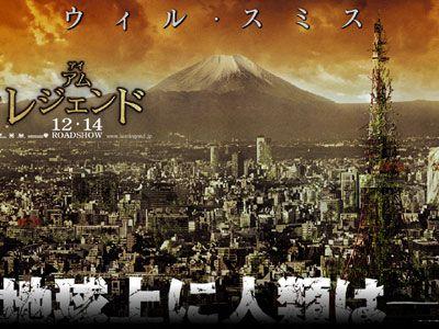 これが東京大崩壊の絵