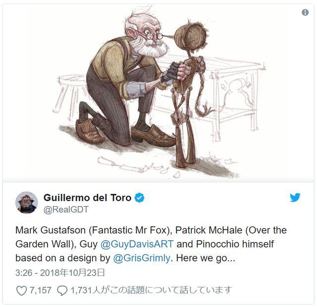 これがピノキオのデザイン! - 画像はギレルモ・デル・トロ監督Twitterのスクリーンショット