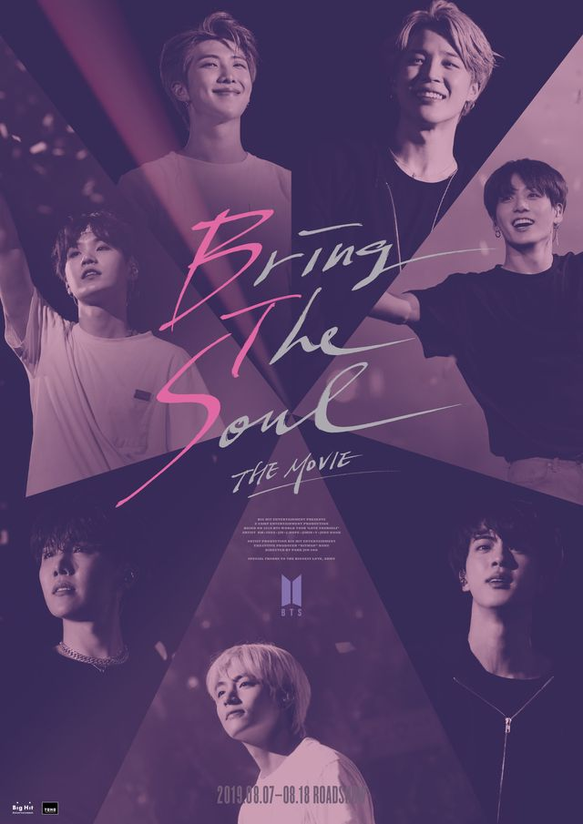 『BRING THE SOUL: THE MOVIE』日本版ポスター